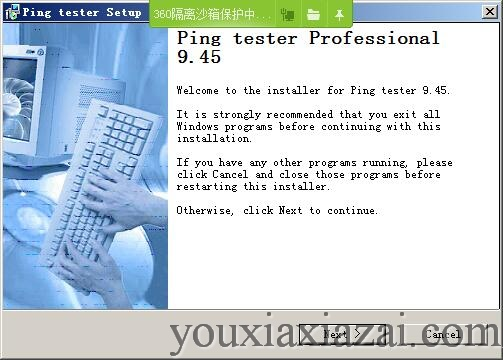 Ping Tester Pro中文绿色版(可视化Ping工具)下载