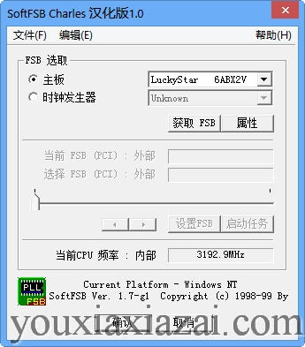 cpufsb中文漢化版 64位下載