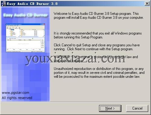 Easy Audio CD Burner漢化版