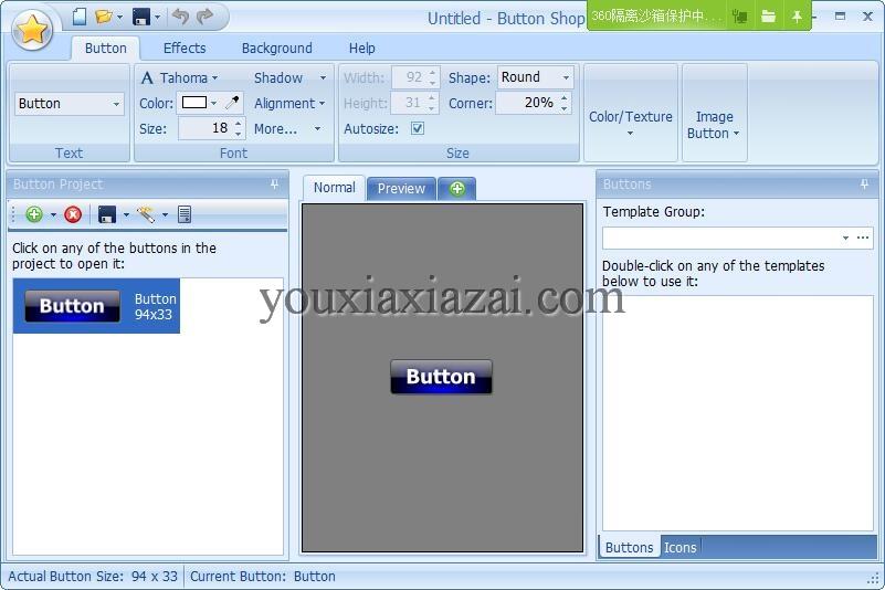 button shop中文版 4.24下載