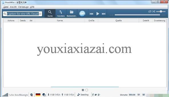 FrostWire中文漢化版 p2p文件共享軟件