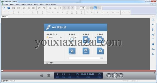 eop簡譜大師免費下載 簡譜制作軟件 Eop NMN Master軟件