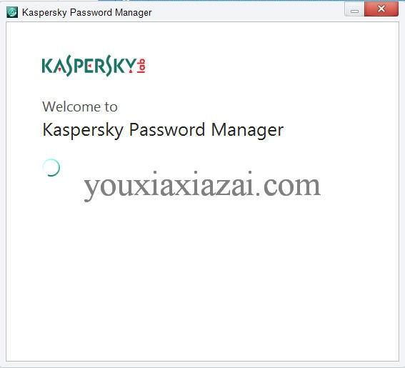 卡巴斯基密碼管理器