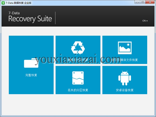 7-Data Recovery Suite 4.2 附注冊碼