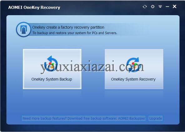 AOMEI OneKey Recovery中文版