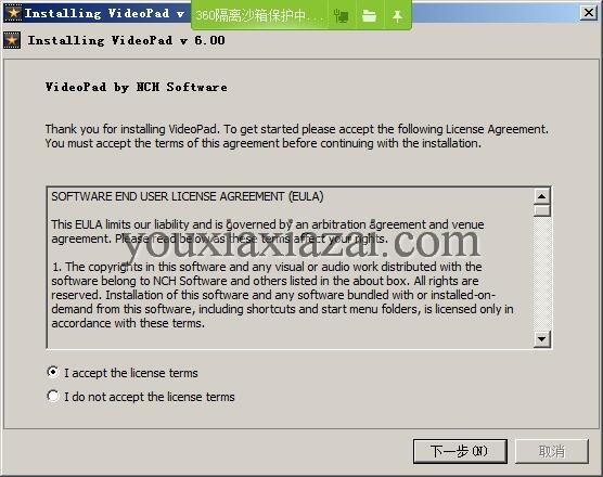 VideoPad Video Editor中文版