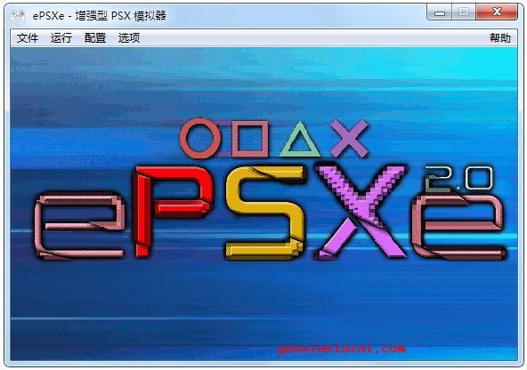 ps1模擬器 ePSXe