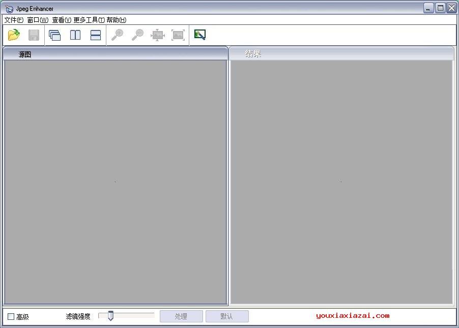 JPEG Enhancer 修復損壞的JPEG圖片工具 jpeg enhancer中文版