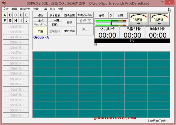 Sports Sounds Pro 活动现场演出音乐控制软件 sports sounds pro下载