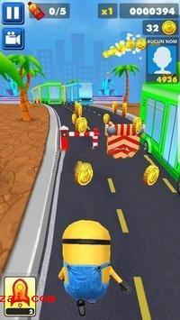 香蕉冲刺3D下载v1.0
