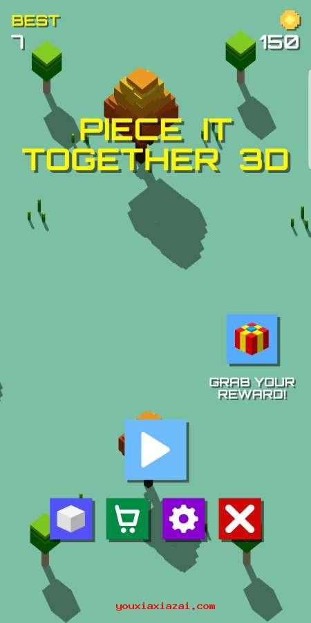 拼凑立方3D手游下载